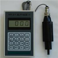 HY-31超声波硬度计 HY-31