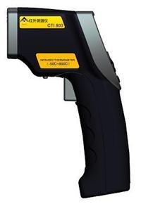CTI800红外线测温仪(中低温型) CTI800