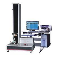 WDW-002/005/01/02/05/1/2/5微机控制电子万能试验机 WDW-002/005/01/02/05/1/2/5