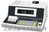 色差计 Color Meter ZE6000