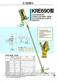 可移動輕型中和攪拌機可搬式攪拌機,廢水調節池攪拌機 KRE-690