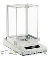 赛多利斯Cubis® Precision Balance MSE524P-1CE-DA 电子精密天平