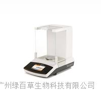 Secura225D-1CN 赛多利斯移液器