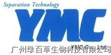 YMC(日本)