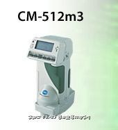 分光测色计 CM-512m3