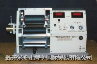 粘性仪 TACKMASTER-92