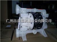 1寸PP泵 PT-10