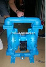 胜佰德2寸气动隔膜泵