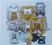 VERSA-MATIC威马气动隔膜泵