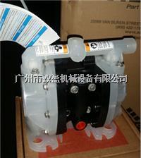 英格索兰1/4寸工程塑料隔膜泵