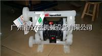 英格索兰EXP系列工程塑料隔膜泵