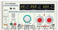 南京长盛CS267X 系列耐压测试仪 CS267X