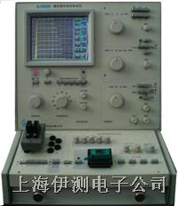 上海新建数字存储模拟器件特性图示仪