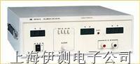 宁波中策汽车电喇叭专用测试仪
