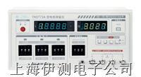 常州同惠电感测量仪 TH2773A
