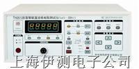 常州同惠直流低电阻测试仪