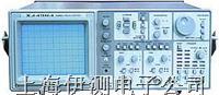 上海新建100MHzCRT读出示波器(军工鉴定产品) XJ4364