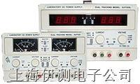 上海新建穩壓直流電源 XJ17系列