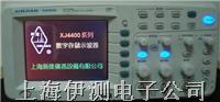 上海新建100MHz數字示波器 XJ4453A