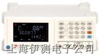 常州扬子精密LCR数字电桥 YD2817C