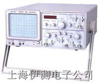 扬中科泰40MHz带频率显示双踪示波器 CA9040F