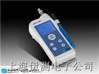 上海精科便携式pH计 PHB-4