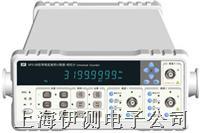 南京盛普高精度通用计数器 SP3386