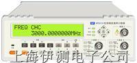 南京盛普高精度通用计数器 SP53131型