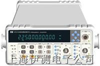 南京盛普高精度频率计数器 SP53180