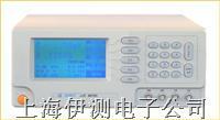 宁波中策智能数字LCR电桥 DF2817