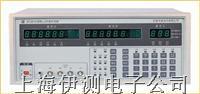 宁波中策智能数字LCR电桥 DF2816
