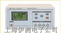 宁波中策智能数字LCR电桥 DF2818