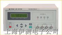 宁波中策智能数字LCR电桥 DF2820