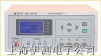 宁波中策智能数字LCR电桥  DF2821