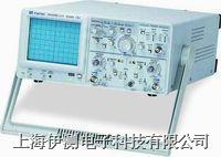 台湾固纬模拟示波器 GOS-620FG