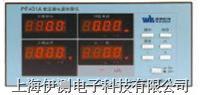 杭州威博PF400系列电子变压器电量测量仪 PF401A