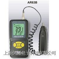 香港希玛分体式数字测振仪 AR63B