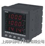 青島青智三相0.5級綜合電量表 ZW3432B