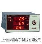 青島青智電壓諧波表 ZW5416B