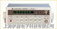 宁波中策智能数字频率计 DF3370B