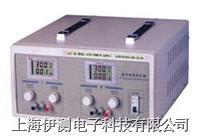 宁波求精双路直流稳压电源 QJ3010XII/QJ6005XII