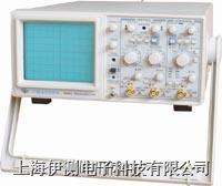 江苏绿杨20MHz长余辉慢扫描示波器 YB43020D