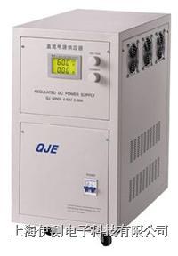 宁波求精单路直流电源 QJ15100X/QJ3060X/QJ6050X