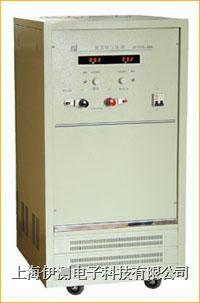 宁波中策大功率直流稳压电源 DF1730L/DF1740L/DF1760L