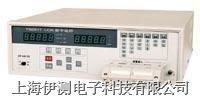 江苏绿杨LCR数字电桥 YB2817