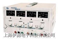 江苏绿杨三路直流稳压电源 YB3303C