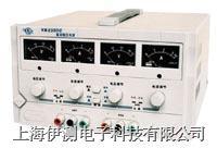 江苏绿杨双路直流稳压电源 YB2303C