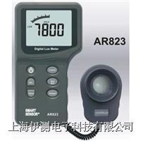 香港希玛照度计 AR823