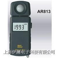 香港希玛照度计 AR813