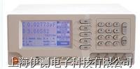 常州中策LCR数字电桥 ZC2817/A/B